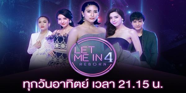 Let-Me-In-Thailand-4-Reborn