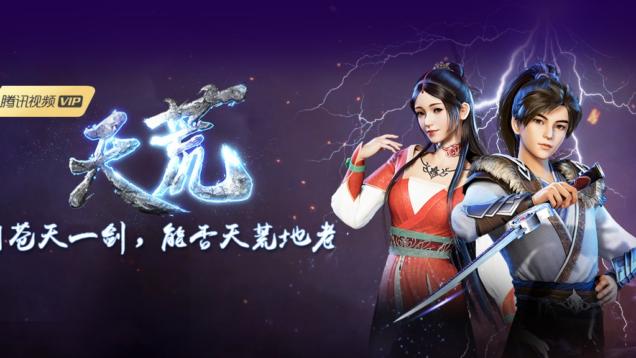 Tian-Huang-Zhen-Shen