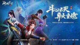 Ze-Tian-Ji-Season1