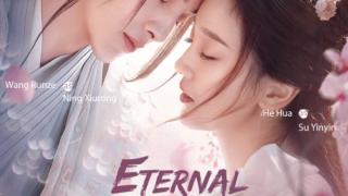 EternalLoveRain