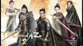 The Legend of Zu 2
