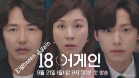 ซีรี่ย์เกาหลี-Eighteen-Again-2020-ซับไทย-