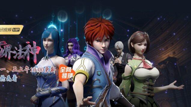 Wan-Jie-Fa-Shen