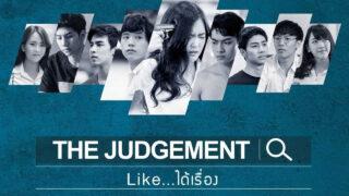 the-judgement-backdrop