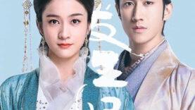 Princess-Silver