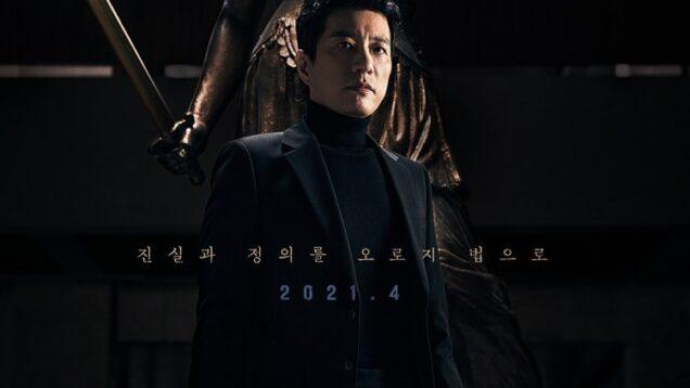 Law-School-JTBC-Main-Poster-Kim-Myung-Min-24022021