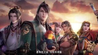 Tian Bao Fu Yao Lu 2