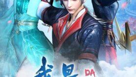 Wo-Shi-Da-Shenxian