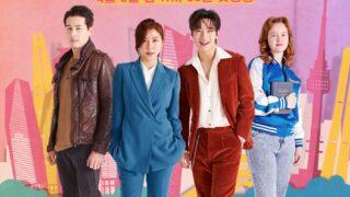 dramaworld-2-drama-lifetime-6-scaled