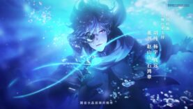 Mi-Bao-Zhi-Guo-The-Country-of-Rare-Treasure-chinese-anime