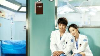 Good_Doctor-p1